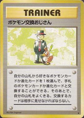 190325_hikarai013.png
