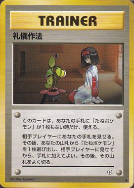 190325_hikarai014.png