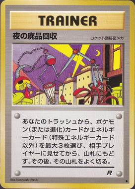 190325_hikarai022.png