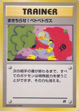 190326_bakukaru014.png
