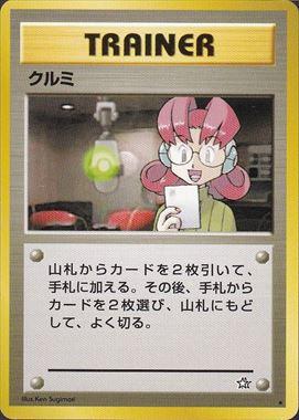190916_machida011.jpg
