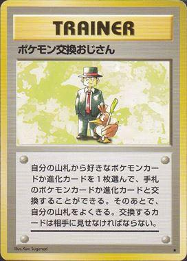 190916_machida012.jpg