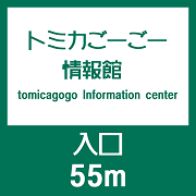 tomicagogo_apple-touch-icon180.png