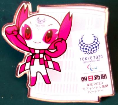 朝日新聞オリンピックバッジ