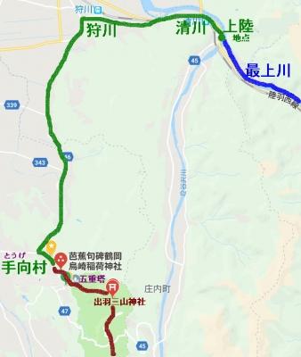 羽黒山地図