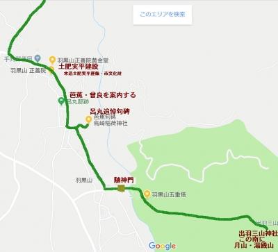 羽黒山地図黄金堂呂丸屋敷跡