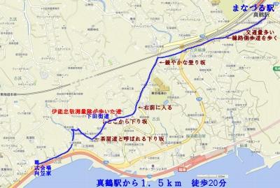 真鶴駅から徒歩20分地図