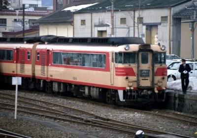 Meitetsu-8200DC.jpg