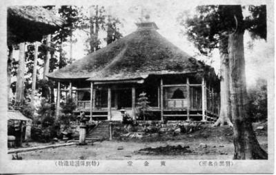 ehagaki645.jpg