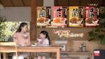 adachi_toyoshima_soft_uma_012.jpg