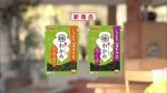 adachi_toyoshima_soft_uma_013.jpg