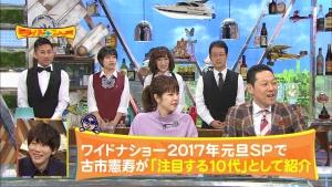 赤崎月香/ワイドナショー20181223_0002