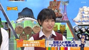 赤崎月香/ワイドナショー20181223_0003