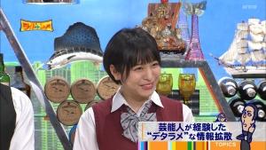 赤崎月香/ワイドナショー20181223_0004