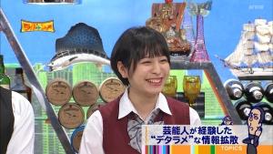 赤崎月香/ワイドナショー20181223_0005