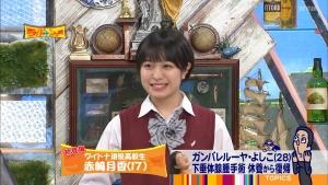 赤崎月香/ワイドナショー20181223_0008