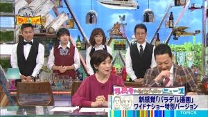 赤崎月香/ワイドナショー20181223_0014