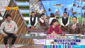 赤崎月香/ワイドナショー20181223_0016