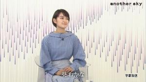 葵わかな アナザースカイ 20190215_0001