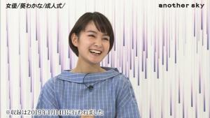 葵わかな アナザースカイ 20190215_0002