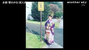葵わかな アナザースカイ 20190215_0005