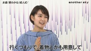 葵わかな アナザースカイ 20190215_0007