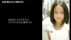 葵わかな アナザースカイ 20190215_0009