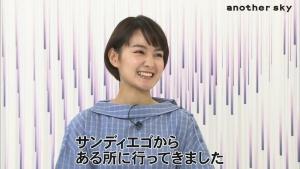 葵わかな アナザースカイ 20190215_0013