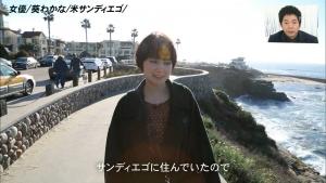 葵わかな アナザースカイ 20190215_0015