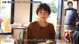 葵わかな アナザースカイ 20190215_0026