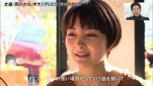 葵わかな アナザースカイ 20190215_0028