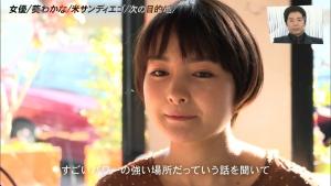 葵わかな アナザースカイ 20190215_0029