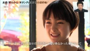 葵わかな アナザースカイ 20190215_0030