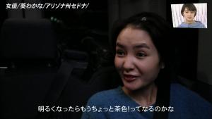 葵わかな アナザースカイ 20190215_0039