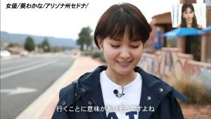 葵わかな アナザースカイ 20190215_0042