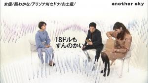 葵わかな アナザースカイ 20190215_0047