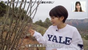 葵わかな アナザースカイ 20190215_0051