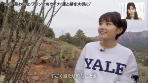 葵わかな アナザースカイ 20190215_0052