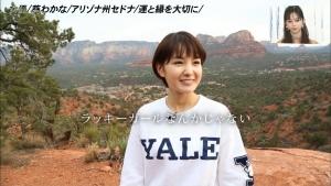 葵わかな アナザースカイ 20190215_0054