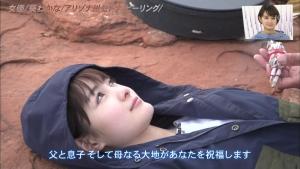 葵わかな アナザースカイ 20190215_0057