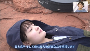 葵わかな アナザースカイ 20190215_0058