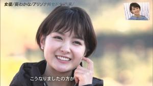 葵わかな アナザースカイ 20190215_0060