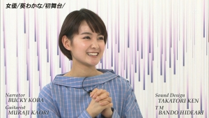 葵わかな アナザースカイ 20190215_0068