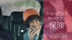 蒼井優 イオン イオンカード「カード特典」篇0008