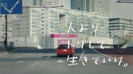 蒼井優 イオン イオンカード「カード特典」篇0016