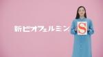 aoiyu_bio_hitotsu_001.jpg