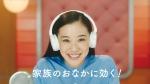 aoiyu_bio_hitotsu_006.jpg