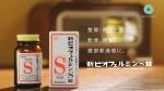 aoiyu_bio_hitotsu_007.jpg