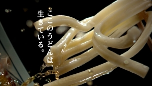 青野楓 丸亀製麺 「ここのうどんは、生きている。」篇0026