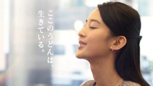 青野楓 丸亀製麺 「ここのうどんは、生きている。」篇0027